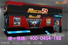 出售勇者幻境5d動感電影設備