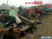 甘肃废钢废钢材回收 兰州废钢废钢材回收