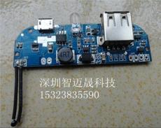 中山小家电控制板开发价格