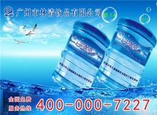 廣州桶裝水批發 廣州桶裝水拿貨 林清泉