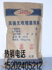 平涼灌漿料廠家-平涼灌漿料價格-灌漿料圖片