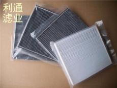 丰田空调滤清器 空调过滤器 空调格