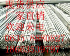 Q345R圓鋼 Q345R圓鋼