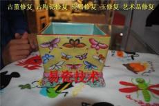 收藏鉴定-上海易瓷古陶瓷修复