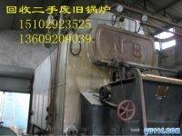 寧夏廢舊鍋爐回收 銀川回收廢舊鍋爐公司