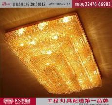 客厅水晶灯 金色圆形水晶吸顶灯 凯奢灯饰