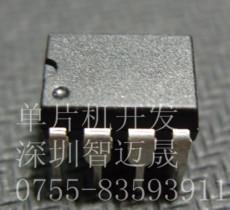 佛山新奇特電子產品開發公司網址