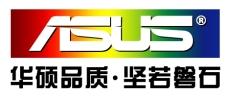 南陽華碩ASUS筆記本電腦售后服務