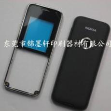 手机壳喷涂专用橡胶漆