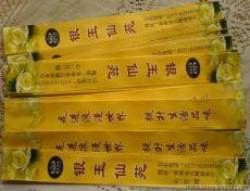 北京定做筷子套
