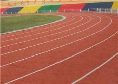 混合型塑膠跑道 混合型塑膠跑道施工方案