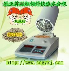 冠亞牌SFY-6型玉米飼料水分儀