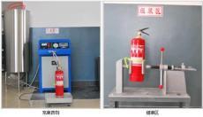 深圳华安消防-西丽哪有灭火器维修公司