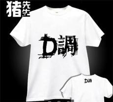 班級男生如何選擇適合自己的T恤-淮南