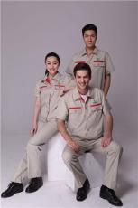 最大的职业装生产厂家 江苏梅兰服饰