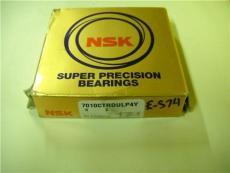 7010CTRDULP4Y軸承NSK軸承天津著名經銷商