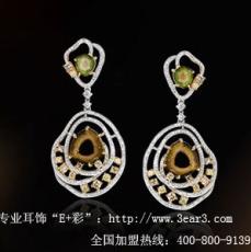精品珠寶連鎖加盟 快速致富有方法