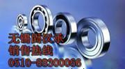 FAG 6001.2RSR軸承