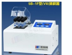 5B-1F V8 COD 消解器