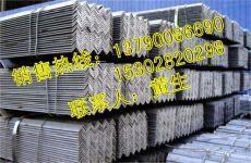 青島304不銹鋼槽鋼8號槽鋼產品大全