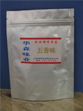 小食品外撒粉外撒料膨化食品专用调味料