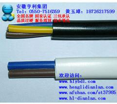 JF46PGR22硅橡胶电缆 成套设备