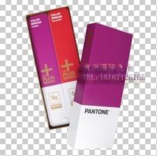 潘通色彩橋梁C+U套裝-CMYK/RGB-型號GP4102
