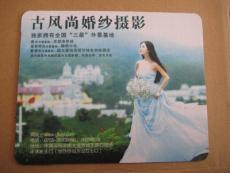 深圳广告鼠标垫印刷 鼠标垫生产厂家