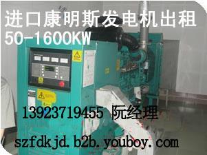 福田工地发电机出租 300KW发电机出租