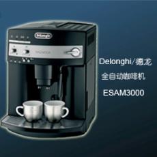 意大利Delonghi德龙ECAM510.55.M中文咖啡机