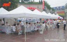 五一来促销帐篷备展览帐篷 折叠帐篷低价