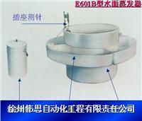 水面蒸发桶 蒸发桶厂家 蒸发桶价格