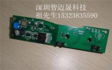小家電配件開發-深圳智邁晟小家電開發公司