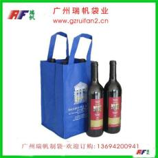 广州红酒袋批发 红酒袋现货 广州酒袋定做