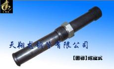 商洛 安康 咸陽 榆林 延安樁基聲測管