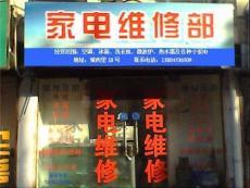 张家港美菱金羚洗衣机维修中心