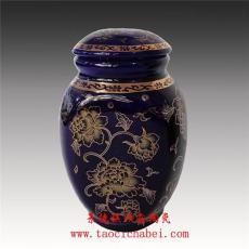 陶瓷茶叶罐生产厂家及公司