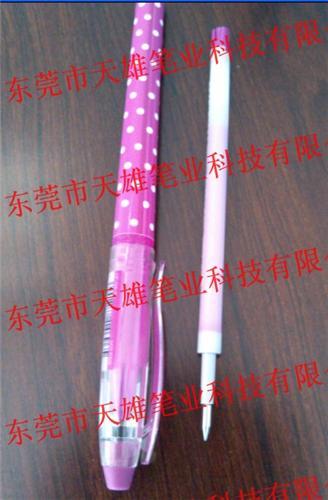 高温消失笔|白色高温消失笔|红色高温消失笔
