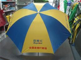 中山制傘廠訂做中山廣告傘