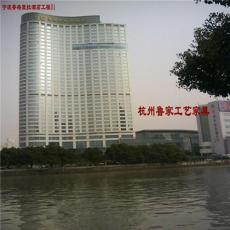 酒店家具五星級酒店家具-香格里拉酒店1