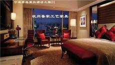 酒店家具杭州酒店家具-香格里拉酒店2