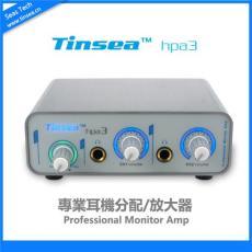 Tinsea hpa3 耳机放大器