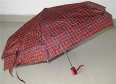 深圳廣告雨傘定做廠家 印自主品牌宣傳logo