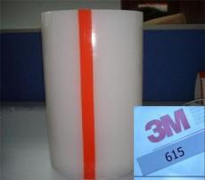 3M615熱溶膠