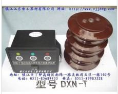DXN户内高压带电显示装置