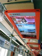 供應成都地鐵銀行廣告機