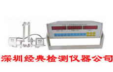 TZD-1型同軸度測量儀
