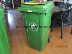 新疆240升塑料垃圾桶厂家240G-12
