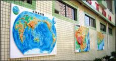 地形圖 地理模型 地理園 中國地形圖 世界地形圖