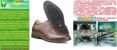 正装内增高皮鞋8cm 男士增高鞋53533